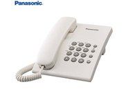 Phones Panasonic KX-TS500RMW